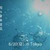 魂導 in TOKYO