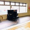 江古田ピアノ