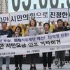 慰安婦関係ニュース二題:挺対協の募金活動と天安の石碑損壊事件