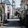 和歌山城 チラ見えスポット Part.1