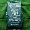 『業務スーパー』のコーヒー豆「ラグジュアリッチ」の「グアテマラブレンド」を購入。挽いて淹れた感想を書きました