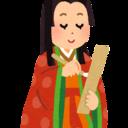歴史と文化・巡礼の旅日記