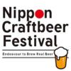 日本各地のビールが集結!国内最大級の「ニッポンクラフトビアフェスティバル」が8月11日~開催