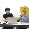【キンスキ.com取材】裏俺キン:セミナー管理システムの紹介(1/2)