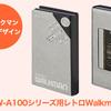 レトロ Walkman®ケース  プレゼント  SONY NW-A100シリーズ用 【 NW-A110(妄想)用ではなく】