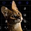 スマートフォンのキーボードを素敵な絵に変えるSimeji が手放せない!