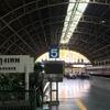 国鉄ファラムポーン駅です