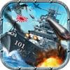 【ベストアプリレビュー】軍艦ゲームの決定版!戦艦帝国!