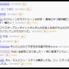 【はてなブログ】はてブコメントとコメント欄とはてなスター、どれを使ったらいいのだろう【追記あり】