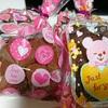感謝のバレンタイン