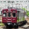 阪急、今日は何系?544…20210911