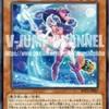 【遊戯王 雑談】『WW-アイス・ベル』がマジで強い!!  【Card-guild】