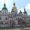 ウクライナ旅行[03](2018年6月)  キエフの観光スポット ソフィア大聖堂(世界遺産)[1]