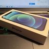 iPhone 12 miniに機種変更しました!