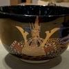 お茶碗2 The Tea Bowl