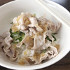 【ズボラ飯】豚しゃぶ丼 簡単ご飯