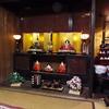 その数、日本一です。和歌山・加太の人形供養の神社「淡嶋神社の雛流し」三月三日【地元発信2018】
