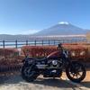 絶景富士山と海鮮ほうとうツーリング