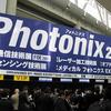 フォトニクス2011 光通信技術、レーザー加工技術などの展示会に行ってきた