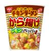 日清食品「チキンラーメンビッグカップ から揚げレモン&ペッパー」 レポ!