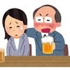 日本の教育では「複数の正義」ということを学ぶ機会があまりにも少なすぎる