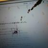 MacBook Airの画面が割れた