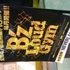 B'z Loud-Gym2月 TAK NIGHTからみる傾向とか