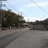 奈良阪(奈良市)
