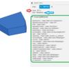 選択オブジェクト情報可視化スクリプト