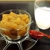 【雑穀料理】ヘルシーで食べやすい美腸スイーツ!お腹スッキリごぼうゼリーの作り方・レシピ【玄米水飴】