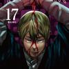 【感想】第161話『東京第1結界①』|分断された虎杖と伏黒。立ちはだかる悪辣な術師達【呪術廻戦】