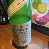 亀泉、CEL-24 純米吟醸生原酒うすにごりの味の感想と評価。