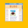 はてなブログのスマホ画面ではてなブログ情報を非表示にする方法(コピペでOK)