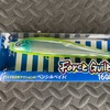blueblue /  Force Guile 160F