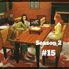 【Sims4】#15 手強い相手【Season 2】