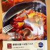 natural LAWSON【野菜を食べる生パスタ】トマトソース&【とろ生食感のチーズケーキ】…と意識が変わったこと!