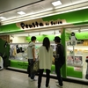 東京駅に、suicaペンギン専門ショップ『pensta(ペンスタ)』