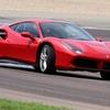 【フェラーリ】エーリストガレージに488GTBがあった!!【イタリア車】