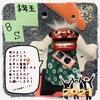 【GR姫路】新年のごあいさつ