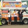 野党候補・池田千賀子陣営不正選挙活動の数々【新潟県知事選挙】