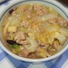 白菜トロトロ丼