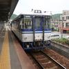 智頭急行と平福駅周辺散歩(姫新線・智頭急行訪問記3)