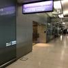 旅の羅針盤:初! Royal Silk Lounge in スワンナプーム国際空港