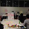 Service Design Network Japan Conference 2013 のこと、あらためて