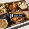 【新宿】伊勢丹で賛否両論 笠原商店のお惣菜をお持ち帰り