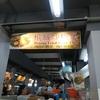 【JGC修行 11】9/23(月) クアラルンプール → シンガポール 『マレーシア航空、ショボい』