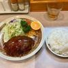 🚩外食日記(367)    宮崎ランチ   「らいらい」④より、【ハンバーグステーキ】‼️