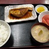 西川口の「あおき食堂」でブリ照りしょうが風味定食を食べました★