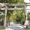 藤森神社の鳥居と近藤勇。