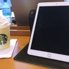 【レビュー】iPadの魅力・メリットとは?(デメリット含む)